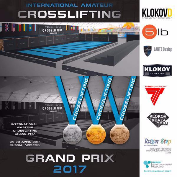 INTERNATIONAL AMATEUR CROSSLIFTING GRAND PRIX 2017